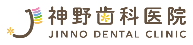 神野歯科医院